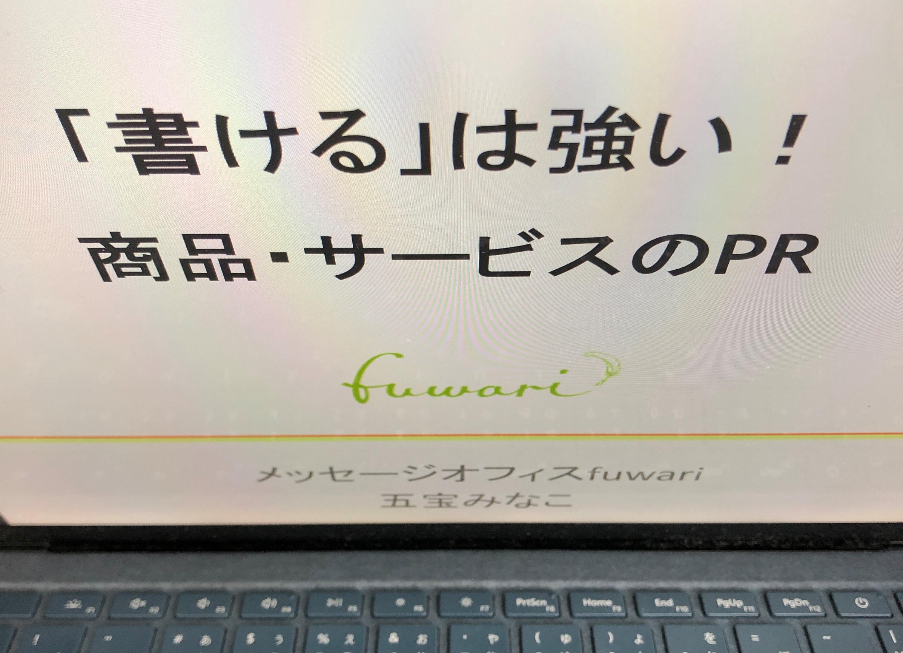 PC画面20210201IMG_9661