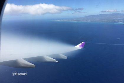 2018ハワイへの飛行機